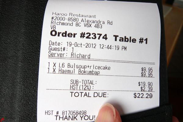 Haroo-Restaurant-Alexandra-Road-Richmond-16
