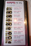 Haroo-Restaurant-Alexandra-Road-Richmond-Menu-01