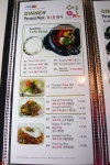Haroo-Restaurant-Alexandra-Road-Richmond-Menu-02