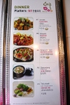 Haroo-Restaurant-Alexandra-Road-Richmond-Menu-05