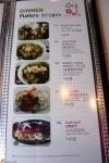 Haroo-Restaurant-Alexandra-Road-Richmond-Menu-07