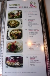 Haroo-Restaurant-Alexandra-Road-Richmond-Menu-07