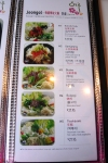 Haroo-Restaurant-Alexandra-Road-Richmond-Menu-09