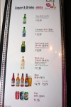 Haroo-Restaurant-Alexandra-Road-Richmond-Menu-10
