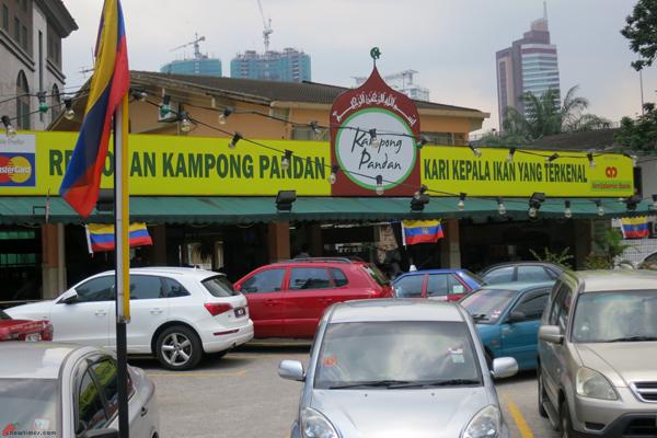 Kuala-Lumpur-Day-6-Fish-Head-Curry-Lunch-02