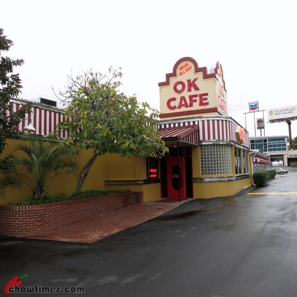 Atlanta-Day-3-Lunch-at-OK-Cafe-01