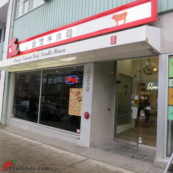 Wang's-Beef-Noodle-House-Cambie-St-10