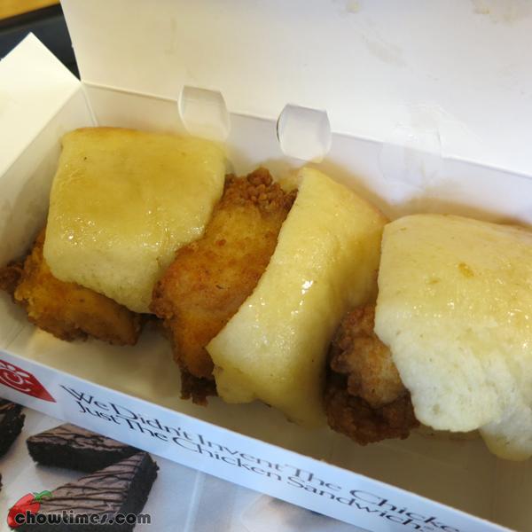 Atlanta-Day-6-Breakfast-at-Chic-Fil-A-04