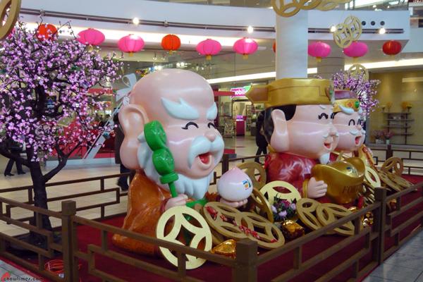 Chinese-New-Year-2013-02