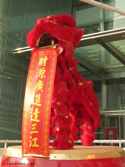 Chinese-New-Year-Beijing-2013-03