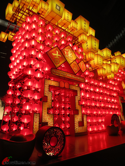 Chinese-New-Year-Beijing-2013-04