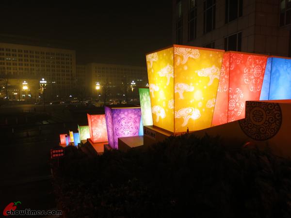 Chinese-New-Year-Beijing-2013-05