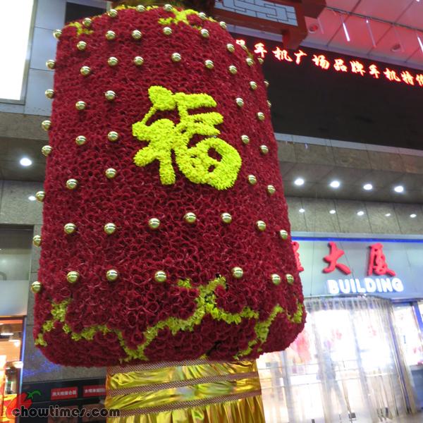 Chinese-New-Year-Beijing-2013-10
