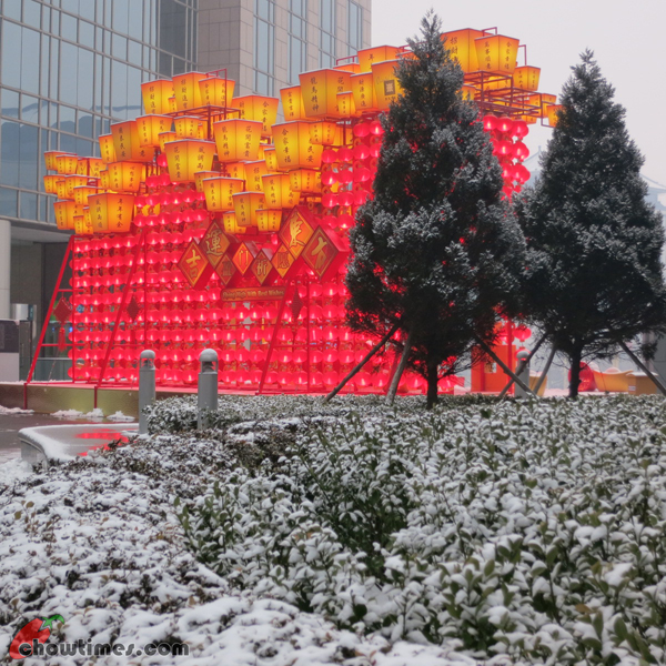 Chinese-New-Year-Beijing-2013-12