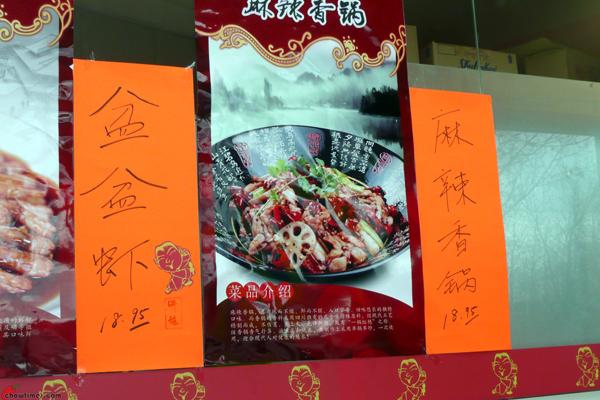 Fatty-Hi-Chinese-Restaurant-Capstan-Way-01