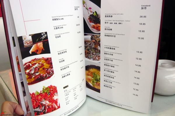 Fatty-Hi-Chinese-Restaurant-Capstan-Way-04