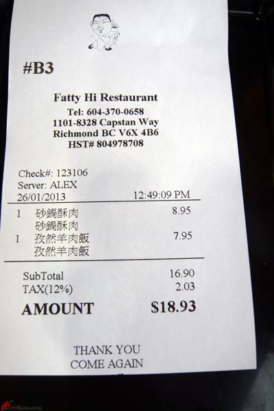 Fatty-Hi-Chinese-Restaurant-Capstan-Way-11