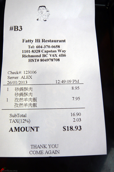 Fatty-Hi-Chinese-Restaurant-Capstan-Way-11