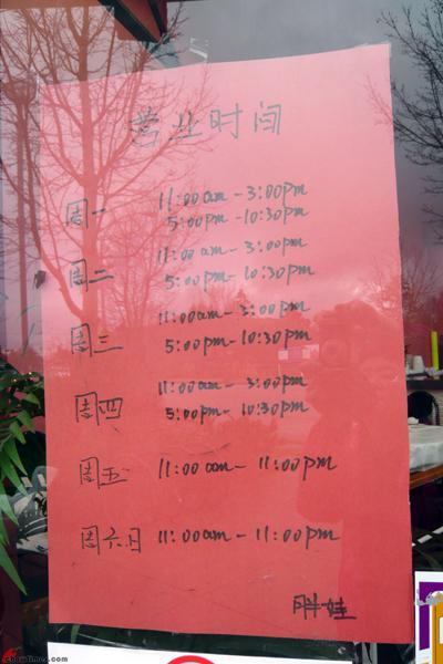 Fatty-Hi-Chinese-Restaurant-Capstan-Way-13
