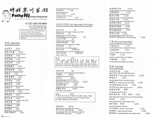 Fatty-Hi-Chinese-Restaurant-Menu-01