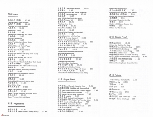 Fatty-Hi-Chinese-Restaurant-Menu-02