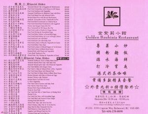 Golden-Bauhinia-Restaurant-Menu-01
