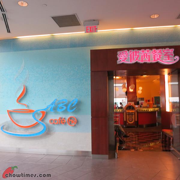 ABC-HK-Cafe-Aberdeen-Centre-Richmond-08