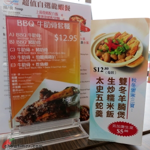 ABC-HK-Cafe-Menu-02