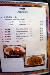 Coco-Hut-Singapore-Restaurant-Menu-05
