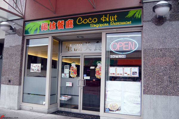 Coco-Hut-Singapore-Restaurant-Richmond-09