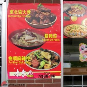 Perfect-Taste-Restaurant-Crystal-Mall-07