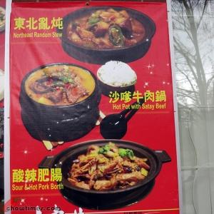 Perfect-Taste-Restaurant-Crystal-Mall-09