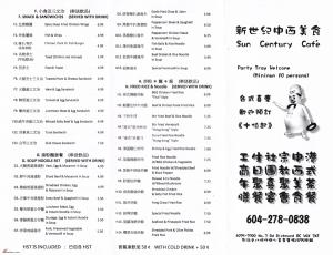 Sun-Century-Cafe-Menu-01