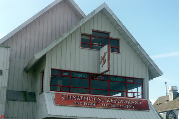 Charthouse-Restaurant-Steveston-Village-01