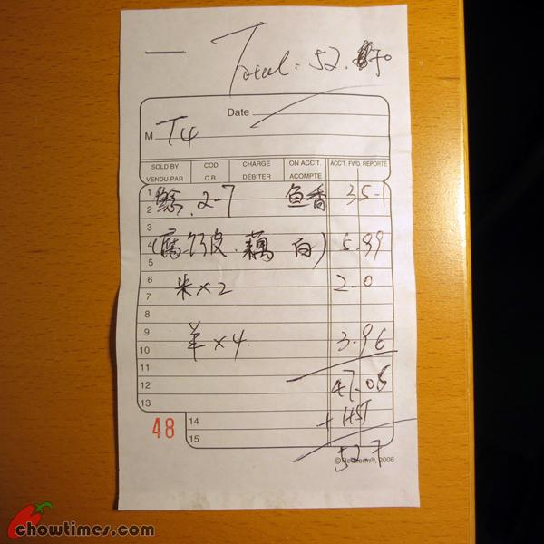 Li's-China-Grill-06