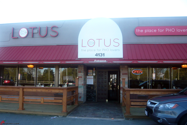 Lotus-the-Place-for-Pho-Lovers-Richmond-08