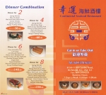 Continental-Seafood-Restaurant-Menu-01