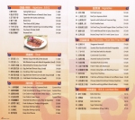 Continental-Seafood-Restaurant-Menu-02