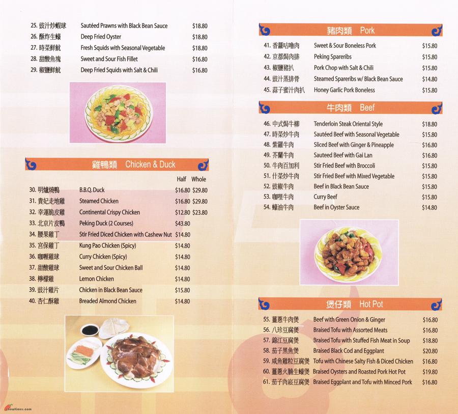 Fish restaurant menu for Stellas fish cafe menu