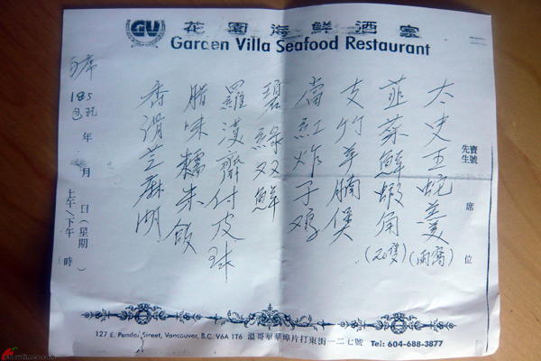 Garden-Villa-Restaurant-Chinatown-Vancouver-16