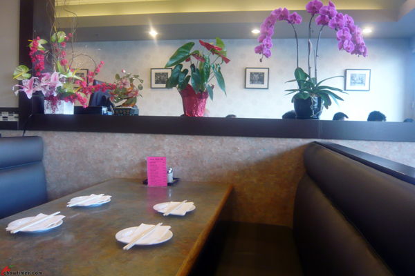 Hing-Fung-Restaurant-Capstan-Way-Richmond-01
