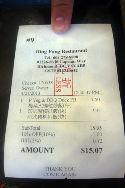 Hing-Fung-Restaurant-Capstan-Way-Richmond-07