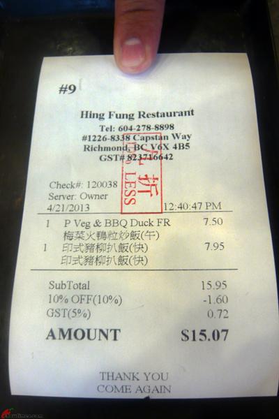 Hing-Fung-Restaurant-Capstan-Way-Richmond-07