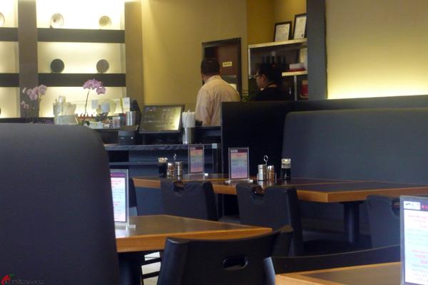Ipputan-Ramen-Noodle-House-Parker-Place-01