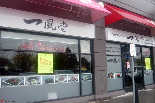 Ipputan-Ramen-Noodle-House-Parker-Place-09