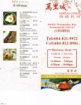 Man-Ri-Sung-Menu-01