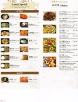 Man-Ri-Sung-Menu-02