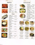 Man-Ri-Sung-Menu-04