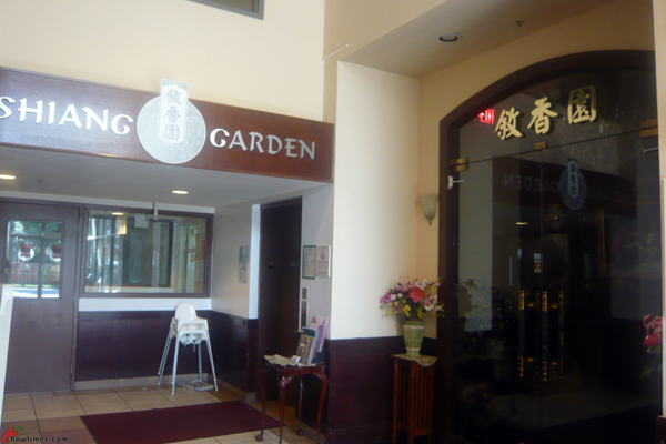 Mother-Day's-Lunch-at-Shiang-Garden-Richmond-01
