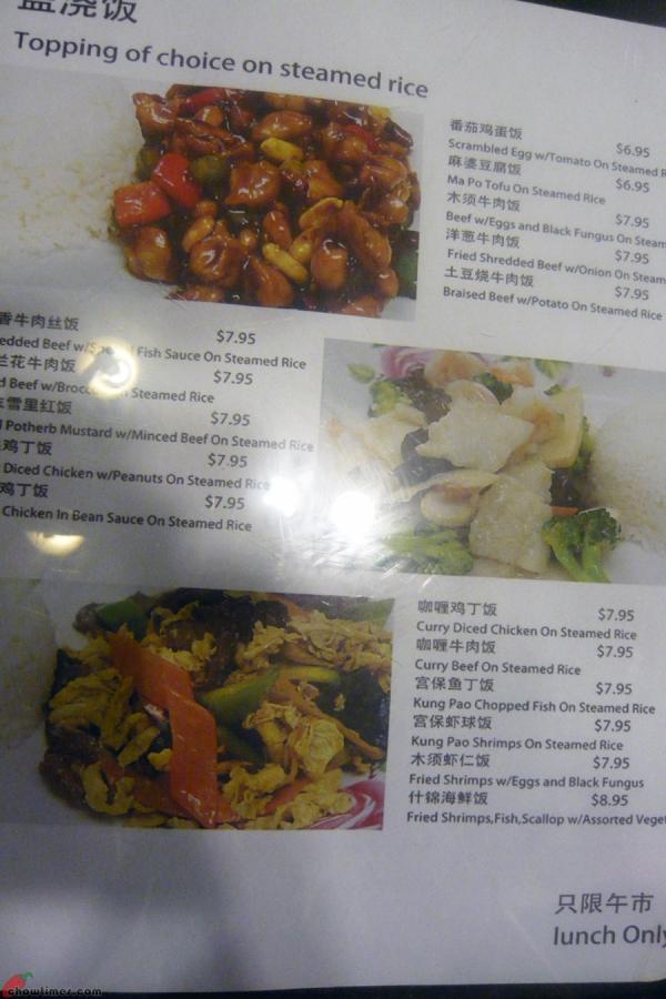 Northern-Chinese-Cuisine-Menu-01